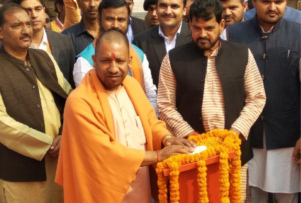 Chief Minister Yogi Adityanath Inaugurates Stadium and Inaugurates National Wrestling